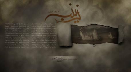 Wahshat zainab