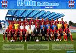 FC Vion