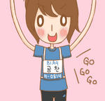 cheering GONGCHAN by dorkybunnie