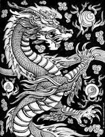 1992 - Eastern Dragon by synnabar