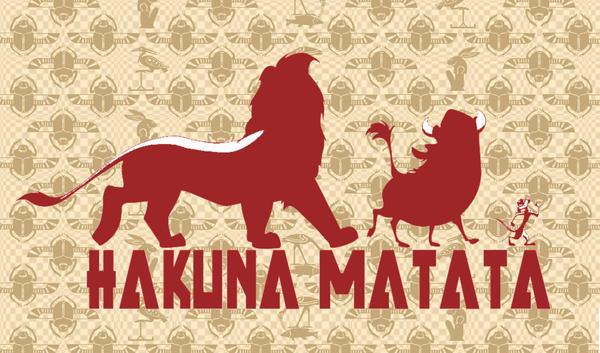 Hakuna Matata By Leovenom On Deviantart