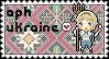 APH Ukraine stamp by ymynysol
