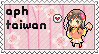 APH Taiwan stamp by ymynysol