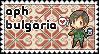 APH Bulgaria stamp by ymynysol