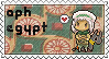 APH Egypt stamp by ymynysol