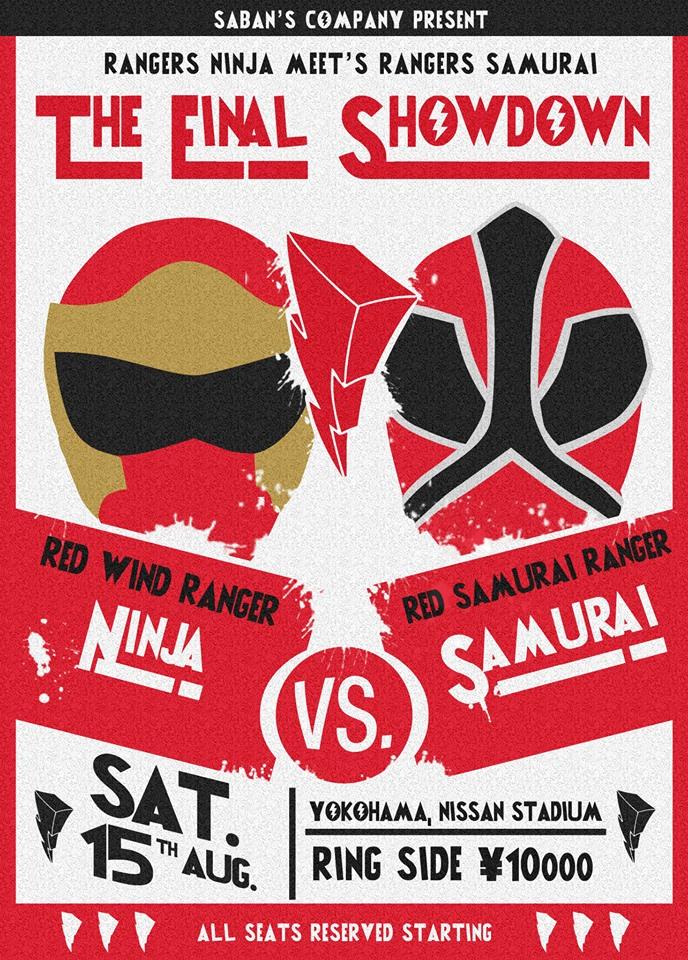 Ninja Vs Samurai by enitsujsuarez16