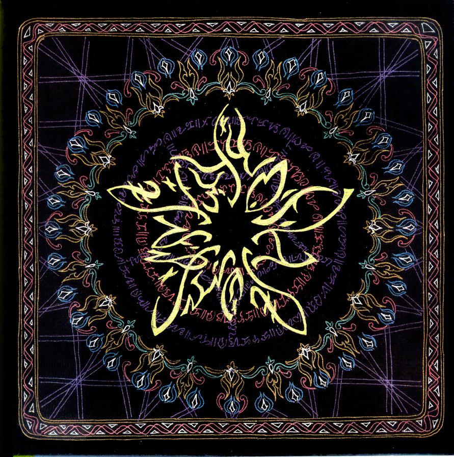 Mandala ng LAHAT by Lakandiwa