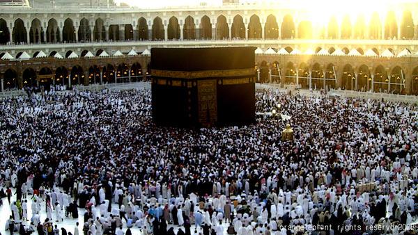 Mekka by OrangElephant