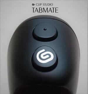 Tabmate web01 by Scigor