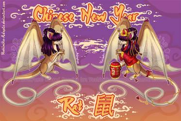[OPEN] Chinese New Year Sale LumenFox - Rat by Yoshimiko-Adopts