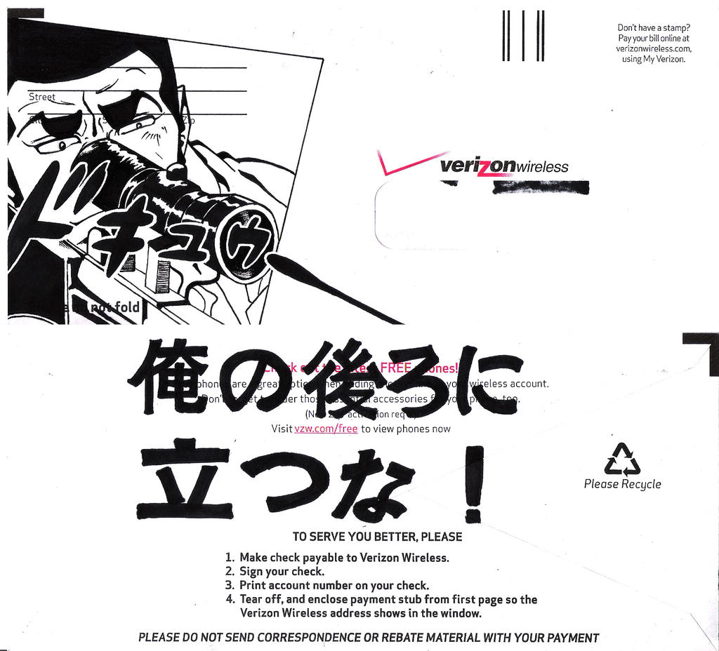Golgo 13 Envelope By Beefteriyaki On DeviantArt