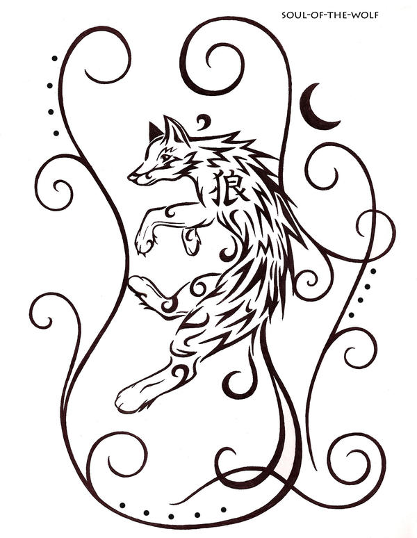 tattoos wolf. Wolf Tattoo by