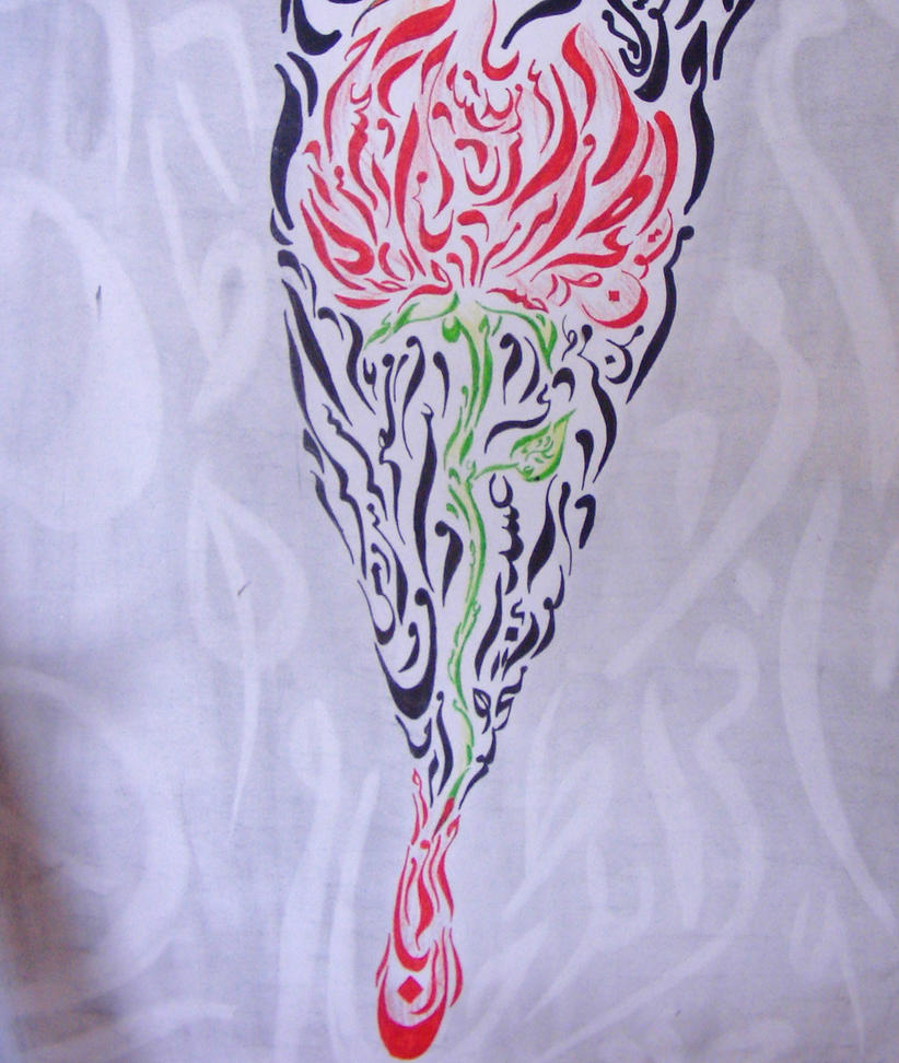 Rose calligraphy by farid on deviantart