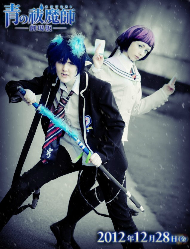 Ao no Exorcist: Cosplay Movie Poster by Bekumura on DeviantArt