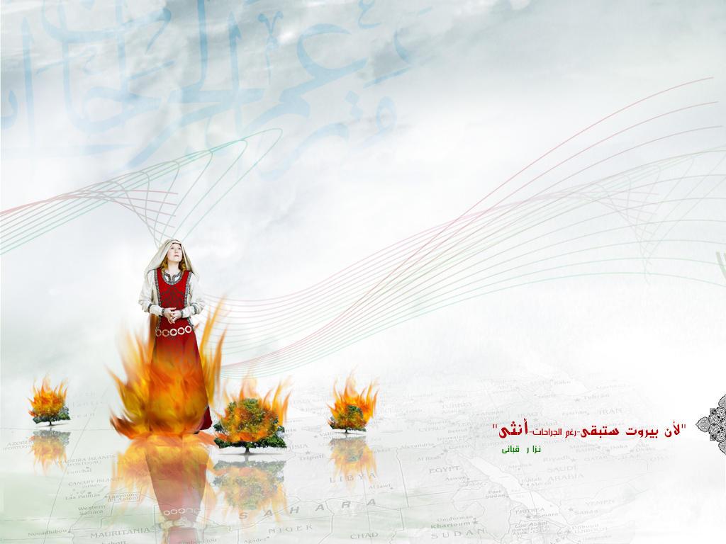 Lebanon is Burning by shawkash