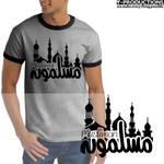 muslimon t-shirt by docyehya