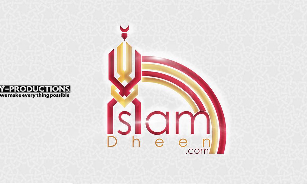 islamdheen website logo design 1 by docyehya on DeviantArt