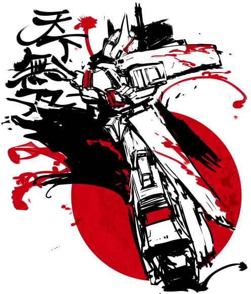 super ninja samurai drift by zibanitu6969