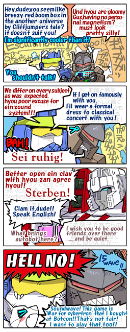 soundwave in the Looking Glass by zibanitu6969
