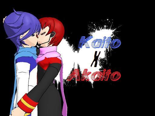 Akaito x Kaito by xXChibi-SenpaiXx on DeviantArt