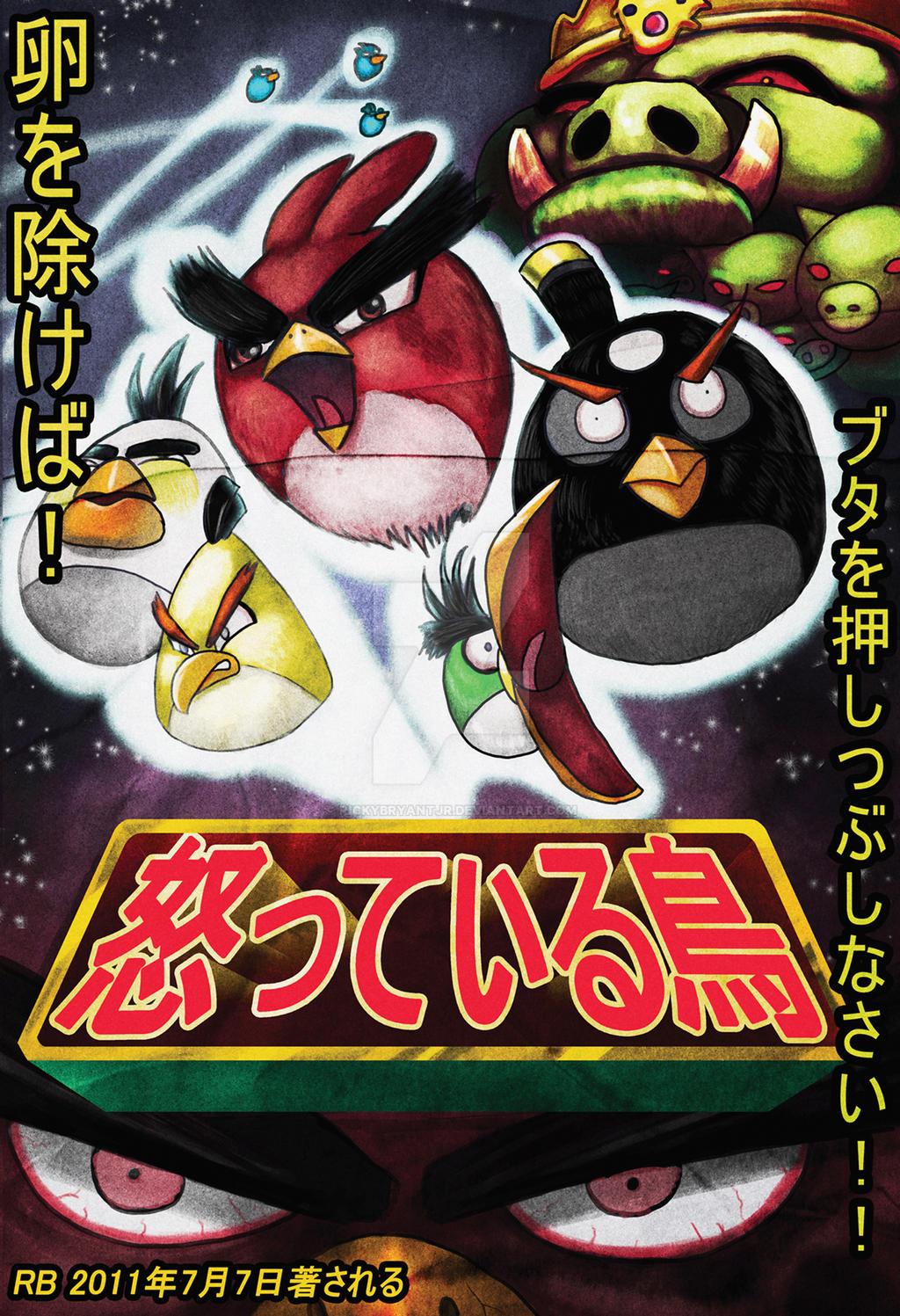 Angry Birds Tokusatsu by RickyBryantJr