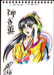 Kaoru Kamiya colored (REMAKE)