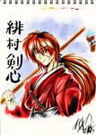 Kenshin Himura colored (REMAKE)