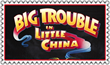 Big Trouble In Little China stamp by DangerHillTerror