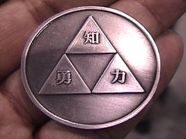 Zelda Coin: Back side by Gallagon