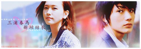 Koizora Couple Signature by Yoonz14