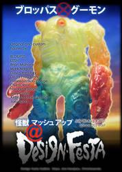 GUUMON poster2