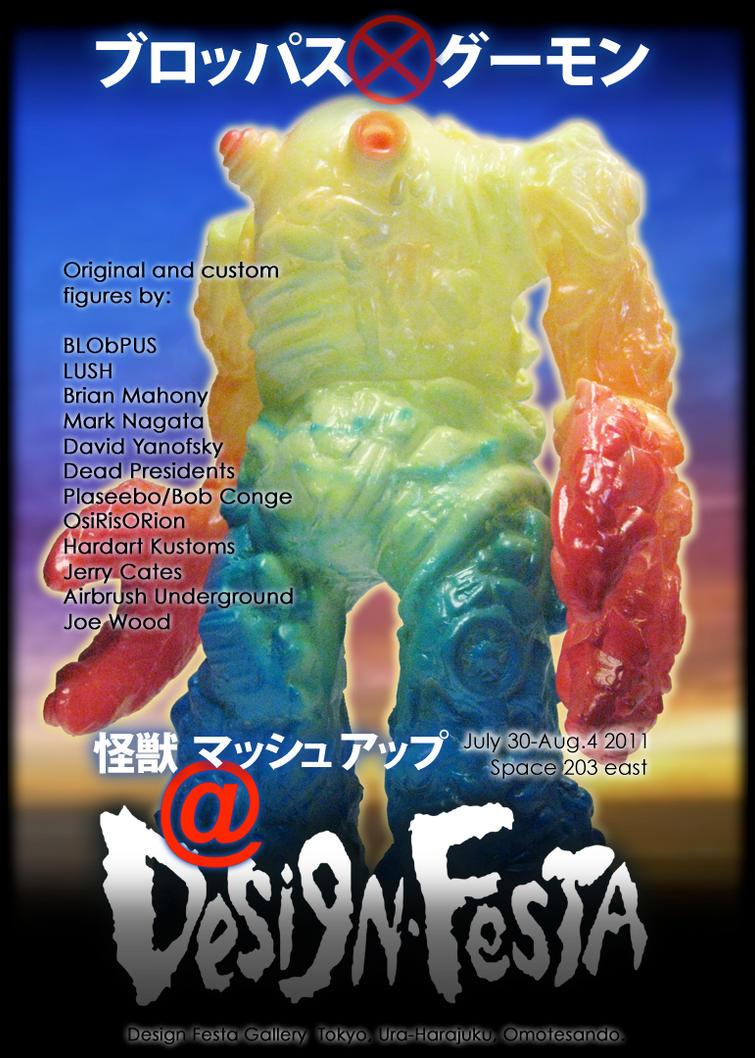 GUUMON poster2 by Deviantguu