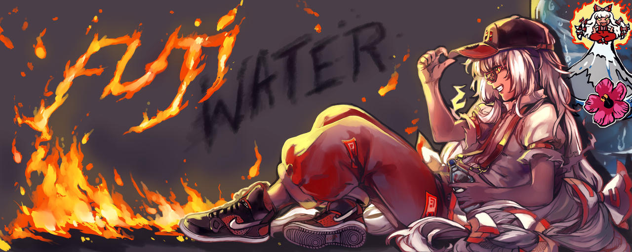 Twitch Banner: FUJIwater! by white-angel-ariah