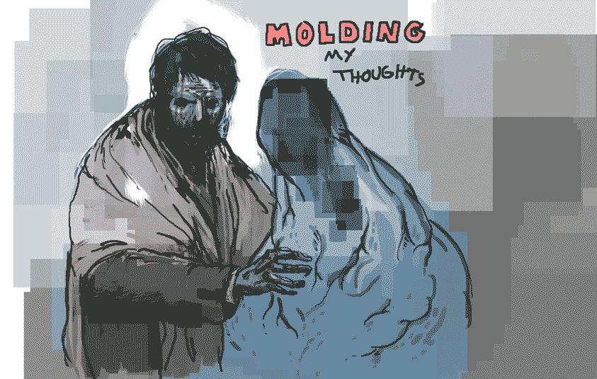 Molding by jolen