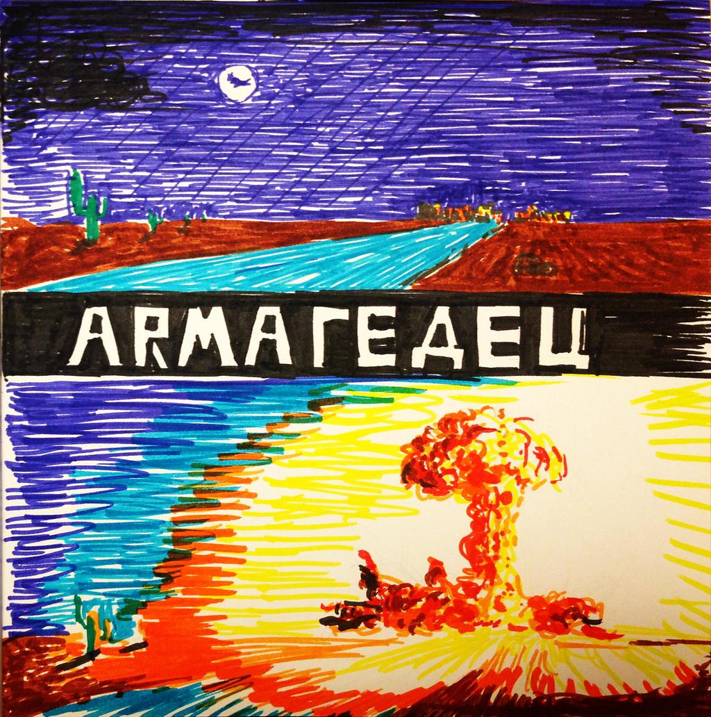 Armagedec (Maijs 2016) by Pumais