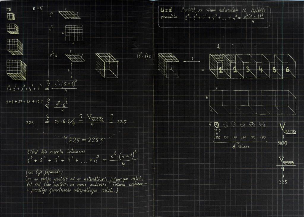sketch mathematics by Pumais