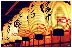 Yasaka lights by Aliss86