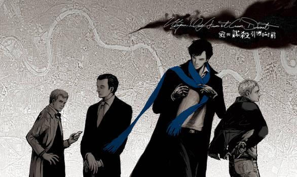 Sherlock: UBIQUE, QUO AMOR ET CRUOR DUCU