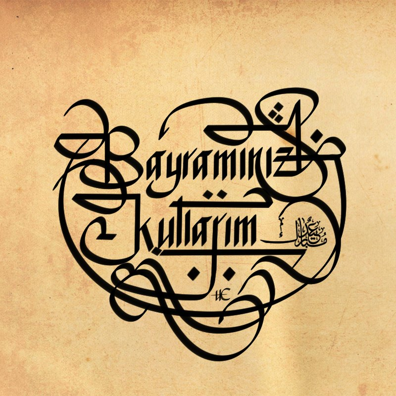 Murbarek Bayram Latin Turkish Calligraphy By Ucanhamsi On