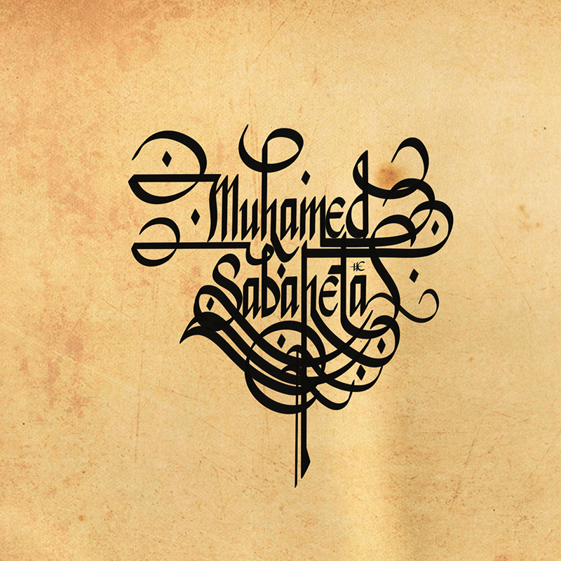Request calligraphy name realated by ucanhamsi