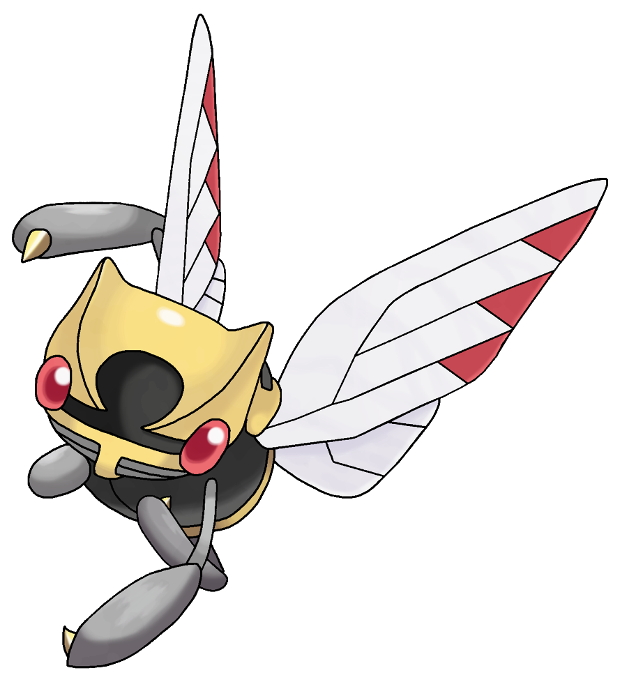 291 ninjask by ubasuteyama on deviantart