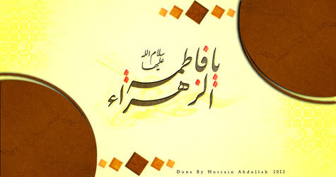 Ya_Fatemah