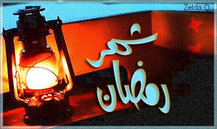 Fanos Ramadan by LoOoOoVe