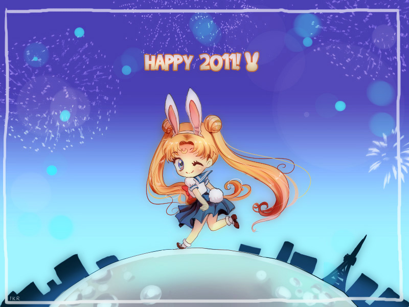 Happy 2011 by ikr
