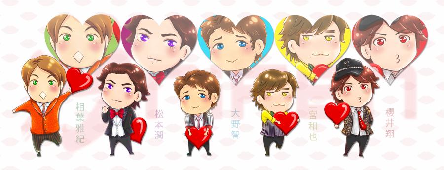 Arashi Solo LOVE Tour by nycken