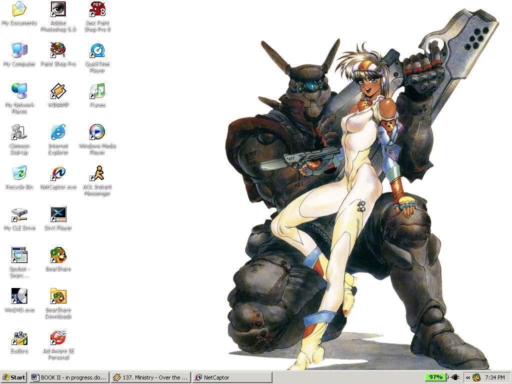 Deviant Desktop by UnknownKadath