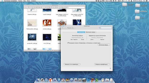 Desktop 08/30/2013