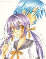 Tsuki no Endan by careko