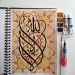Arabic Calligraphy Kalma by amiablez