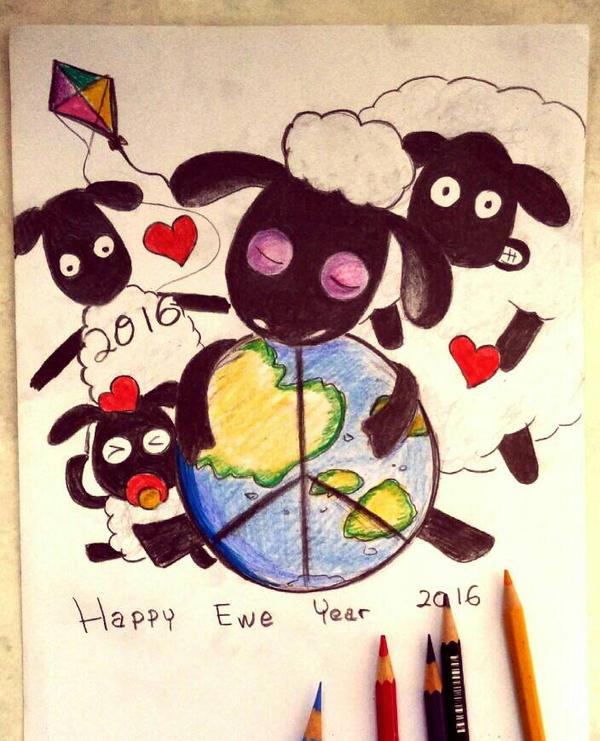 Happy Ewe Year 2016 by momiji-aya
